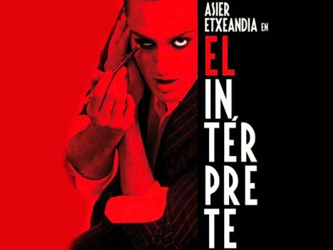 El Interprete